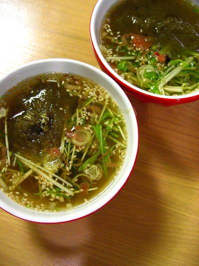 【スープ・夏】香味野菜のひんやりスープ