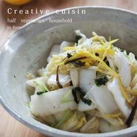 九州産高級あご入り万能だし「和食のもと」&三つ葉&レモン風味の野菜王国の白菜のお漬物