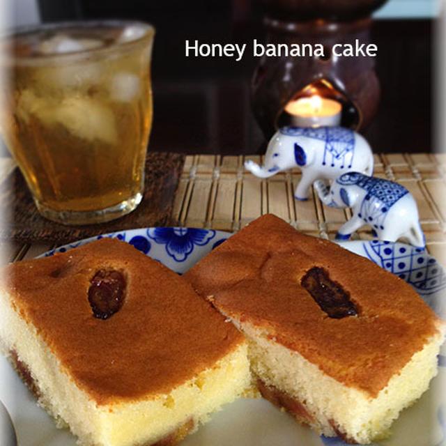 アジアン♪ハニードライドバナナケーキの作り方★ふんわりしっとり