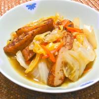 サッと煮て簡単&節約!ボリュームたっぷり〜さつま揚げとキャベツの甘辛煮。