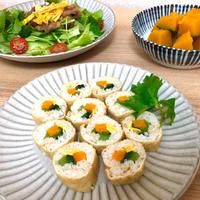 お弁当やお祝いにぴったり!「キンパ風いなり巻き寿司」