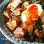 こってり旨々~♪ご飯にもお酒にも味噌煮込み豆腐♪