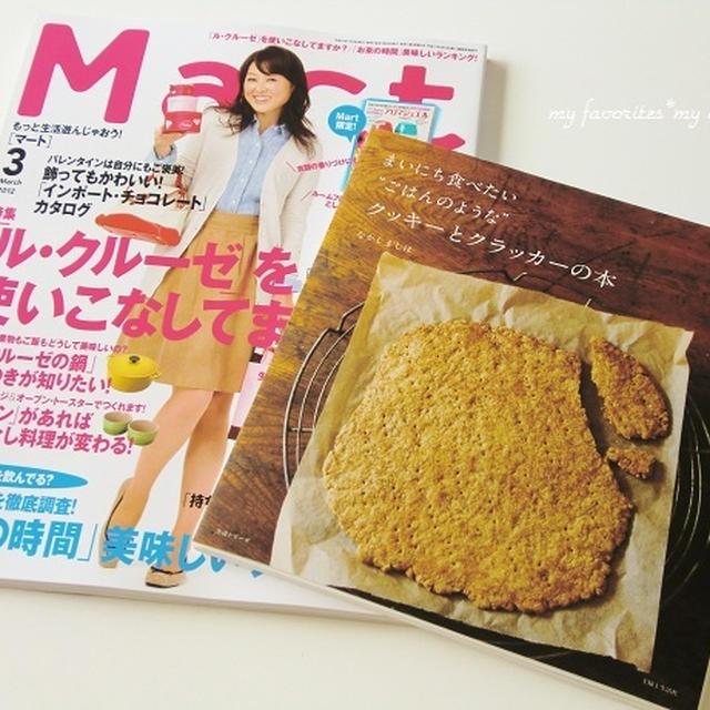 鶏つくねとぴり辛鶏そぼろ大根で定食風ごはん&日本からの新刊♪