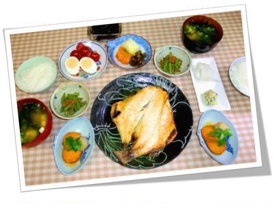 絶品 的鯛の干物で朝ご飯