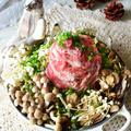きのこたっぷり肉鍋タワー。 秋の夜長にお家でわいわい、簡単にフォトジェニックできちゃう鍋レシピ by 青山 金魚さん