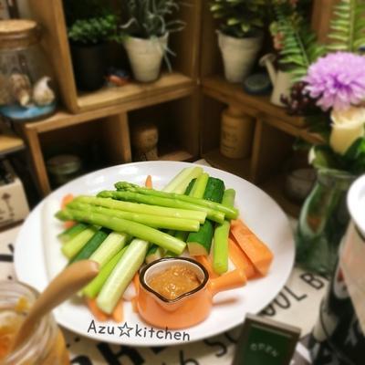みそディップで野菜スティック♪