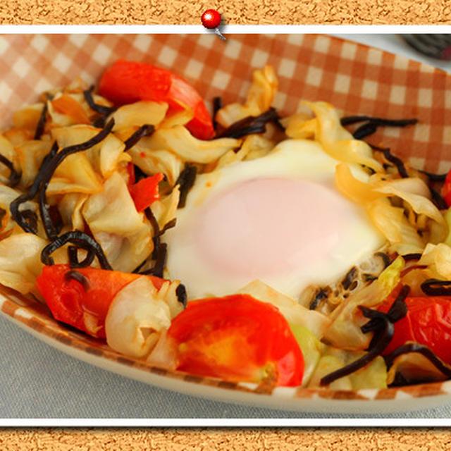 トマトの加熱で美肌効果もアップ!【トマトとキャベツの塩昆布炒め×巣ごもり卵】