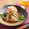 牡蠣の燻製オイル漬け、ひらひらなます添え / ひらひらなますは短時間で作れます。