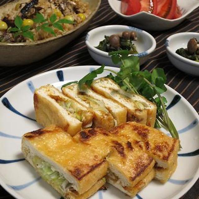 栃尾揚げのネギ味噌はさみと銀杏入りさんまご飯。