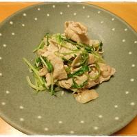 みず菜と豚肉の塩麹柚子胡椒炒め