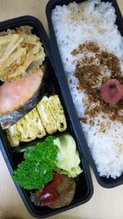ハンバーグと焼き鮭のお弁当!