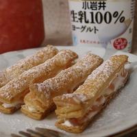 【デザートよん♪】ヨーグルトクリームとリンゴジャムのスティックパイ