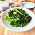 レンジでつくる【小松菜の塩昆布ナムル】10分/冷蔵4日/レンジ