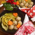 カレー風味のキャベツの鶏肉団子のスープで「ブーケファスト」*スキレット朝食 by まぎーえみりーさん