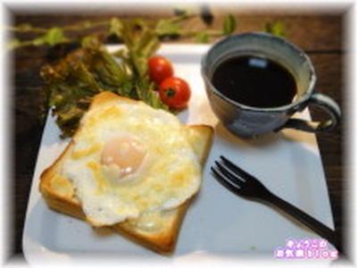 Cafe風モーニング★クロックムッシュ【レシピ】