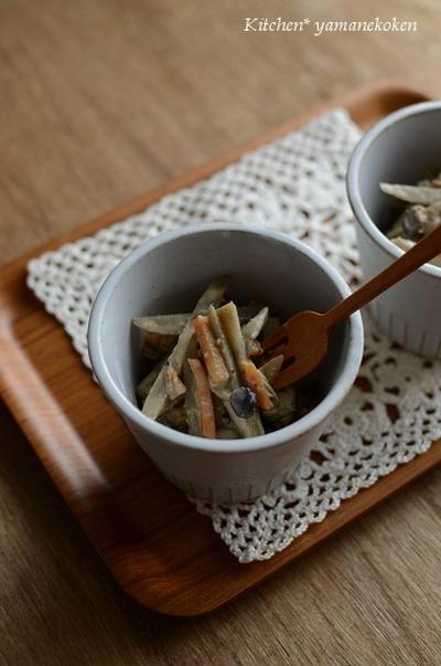ごぼうと人参の味噌マヨサラダ