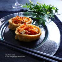 人参と豆腐のいなり寿司