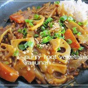 ごろごろ野菜で満腹感アリ♪根菜カレーレシピ