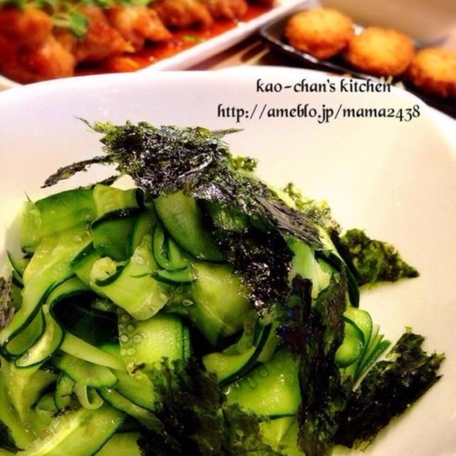 野菜のサブおかず。