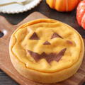 かぼちゃケーキレシピ!ホットケーキミックスでしっとり簡単♪卵なし