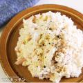 これ、低糖質のめちゃ旨ポテトサラダ!ちょっとしたコツで超しっとり驚きの美味しさ!『ツナおからサラダ』の作り方