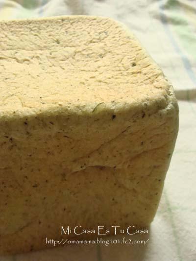 ほうれん草の食パン
