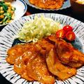 旬の新生姜で作る生姜焼き