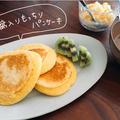 豆腐でもっちり!なパンケーキのレシピ。夏バテ解消にも◎です♪
