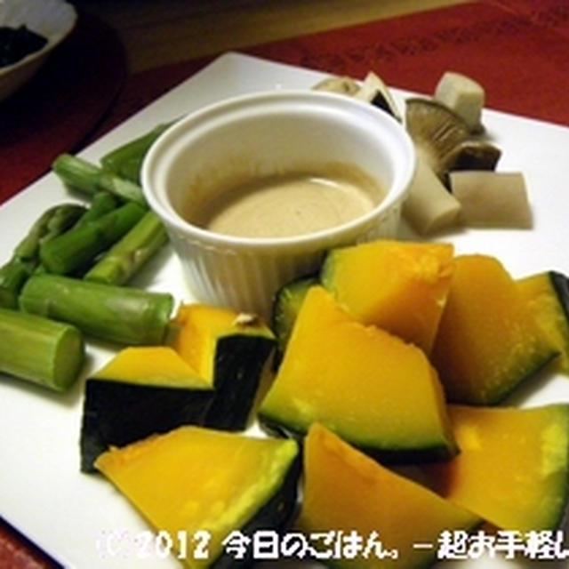 蒸し野菜をバルサミコマヨソースで♪ レンジでチンで(^_-)-☆