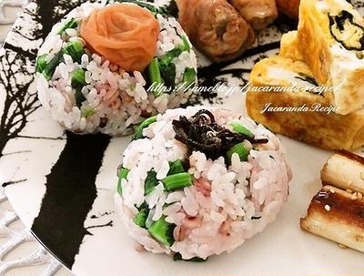 ワンプレートやお弁当の一品に♪【菜の花おにぎり☆梅&塩昆布】