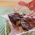 バレンタインデーに「生チョコバウムクーヘン」