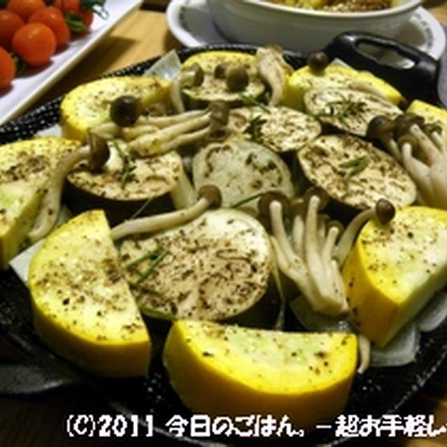 ズッキーニ・なすのハーブグリル 魚焼きグリルで焼くだけ(^_-)-☆