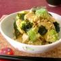 あっさりだけどまろやか♪アボカド×豆腐の簡単おつまみ
