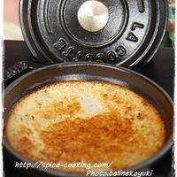 【スパイス大使】staubミニココットで作る「フワフワ長芋のスフレ」