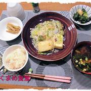 【鰆と豆腐の野菜あん】定食