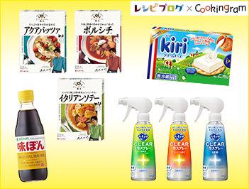 レシピブログアワード2018☆レシピ&フォトコンテスト