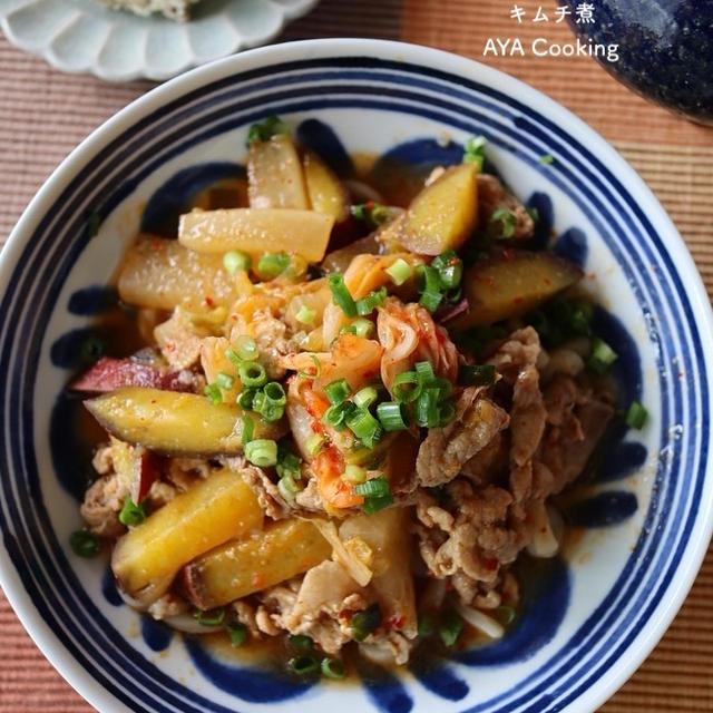 【豚肉レシピ】1年の成長ー❤️と、豚肉と大根とさつま芋のキムチ煮
