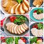 鶏むね肉を使ったジップロック(ポリ袋)×湯煎×包丁不要×下味冷凍レシピ8選〜ガス代や水も節約できます〜