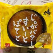 新商品・カルディ もへじ 北海道から じゃがバターすいーとぽてと