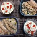 さっぱり&おいしい夏の時短レシピ その3 キュウリのヨーグルトサラダ