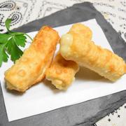 チーズ揚げ。餃子の皮を使って簡単居酒屋さん風おつまみ。