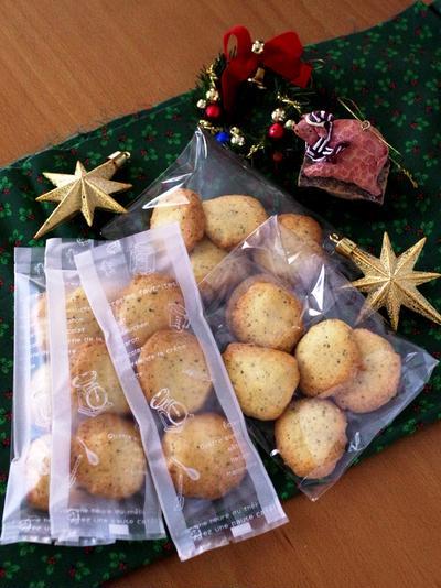紅茶とバニラの超簡単クッキー☆型抜きいらず(クリスマス・持ち寄り・ティータイムに)