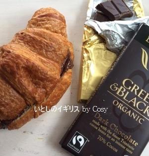 ・簡単!チョコレートクロワッサンの作り方