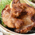 【レシピ・おつまみ・主菜・動画】油の後片付けはなし!カリッと豚ロース肉の竜田揚げ