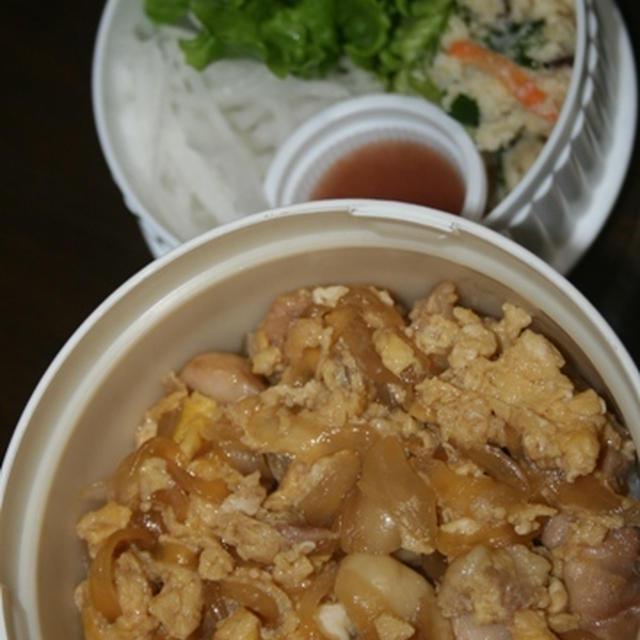 5月30日  鶏の親子煮ランチ