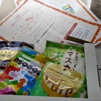 甘い微笑み♡カンロ3月新商品おすすめセット