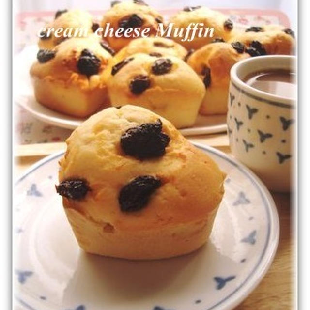 ホットケーキミックスで☆クリームチーズ&レーズンマフィン♪