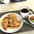 フレンチトーストとバナナのキャラメリゼ