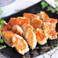 【レシピ・主菜】お料理教室が終わったので更新♡鶏むね肉から作る♡れんこんと人参の鶏つくね