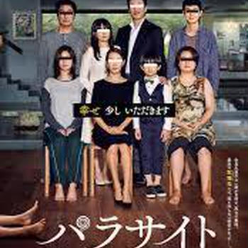 映画『パラサイト半地下の家族』
